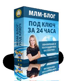 МЛМ - блог