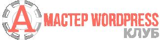 регистрация на бесплатный вебинар